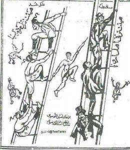 علت عقب ماندگی ایرانیان و پیشرفت اروپا منتشره در ۲۰ شعبان ۱۳۲۰