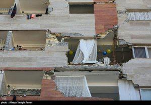 زلزله کرمانشاه- جشن ناتمام